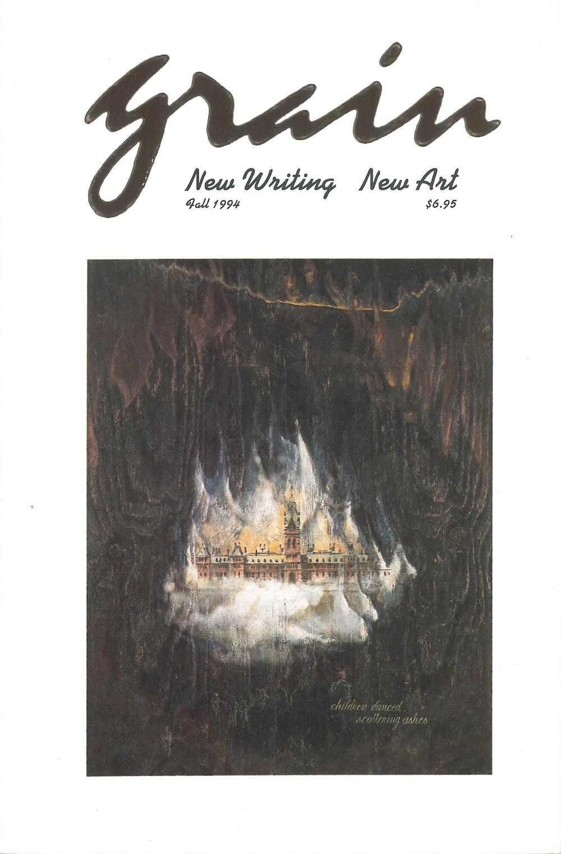 22.2 Fall 1994
