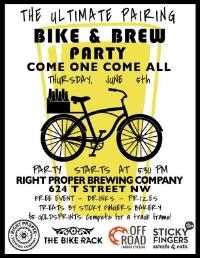 bike brew.jpg
