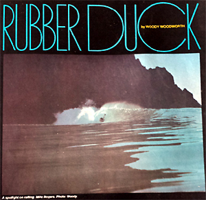 Rubber-Duck.jpg