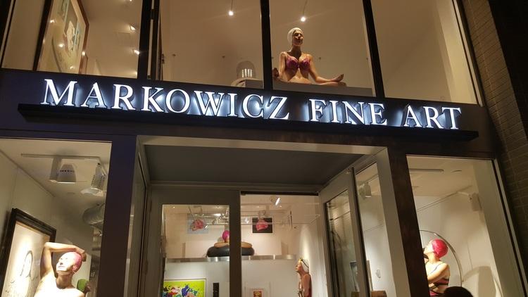 markowicz gallery 2.jpg