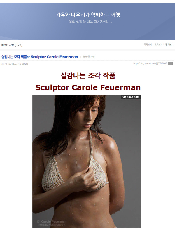 실감나는 조각 작품~ Sculptor Carole Feuerman | 볼만한 사진 .jpg