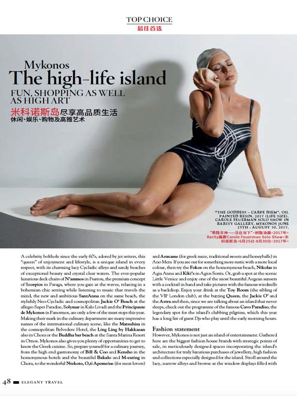 Mykonos The high-life island