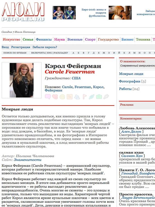AHOAN(Russia).jpg