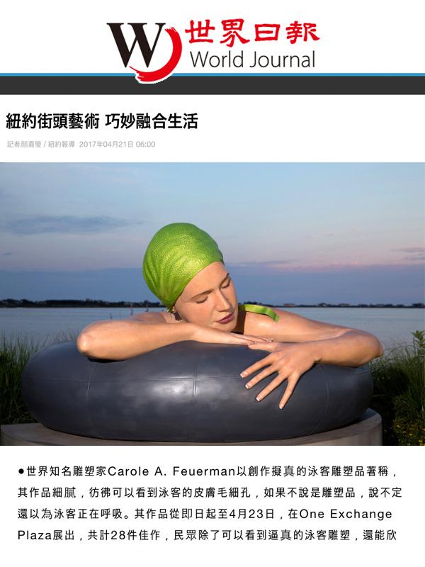 worldjournal.jpg