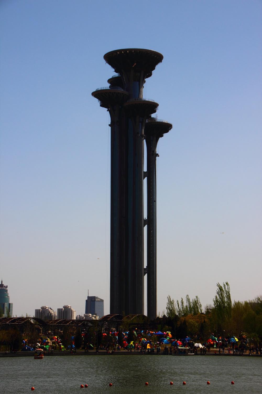 Olympic Village2.JPG