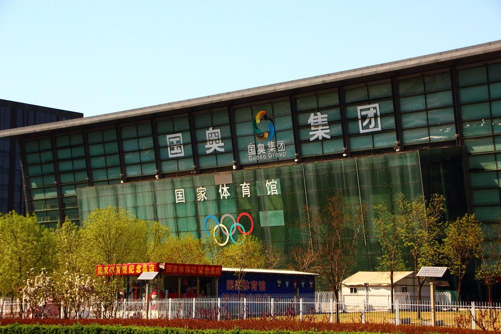 Olympic Village6.JPG
