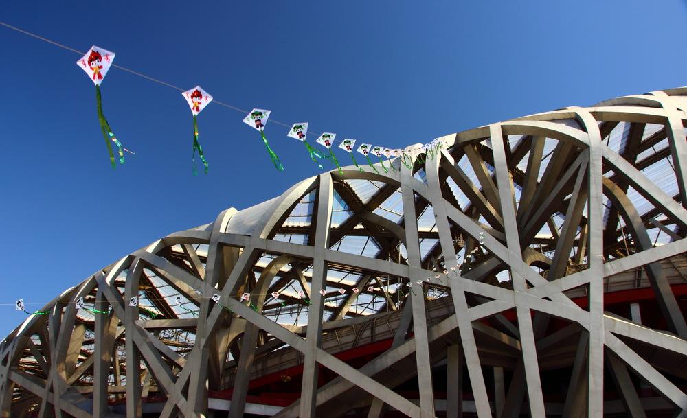 Olympic Village11.JPG