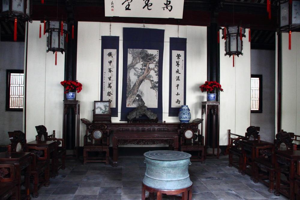 Suzhou1.JPG