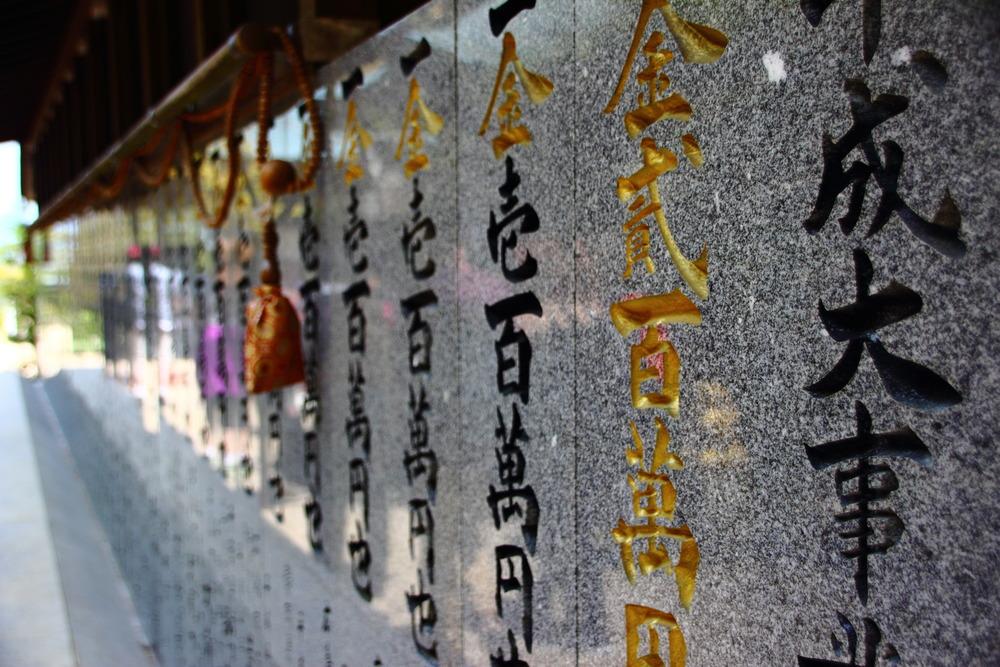 Hiroshima23.JPG