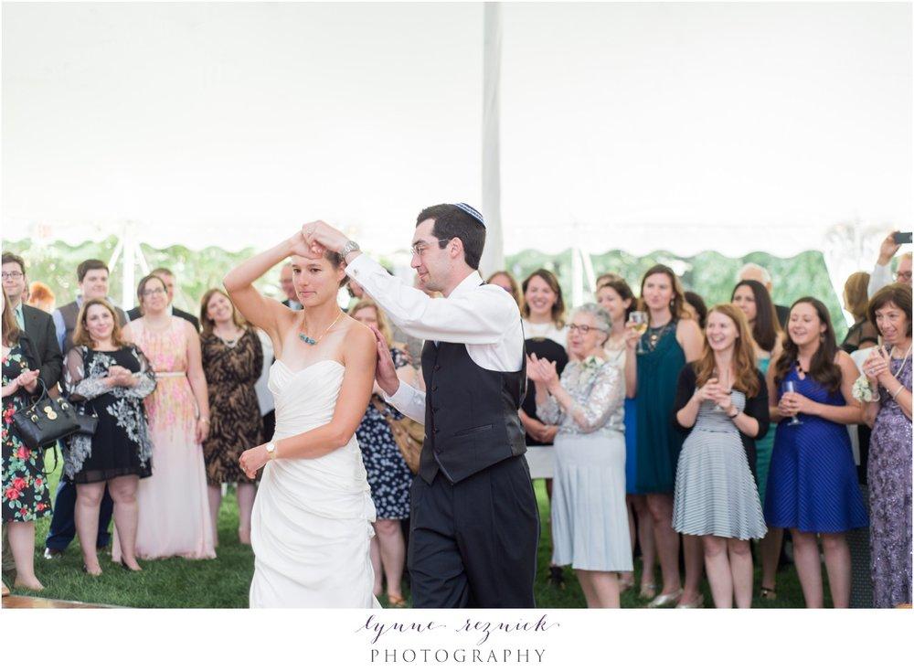 first dance under Bradley Estate tent for summer wedding