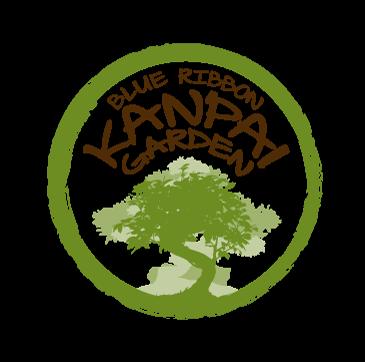 Blue Ribbon Kanpai Garden Logo - Links to Blue Ribbon Kanpai Garden page
