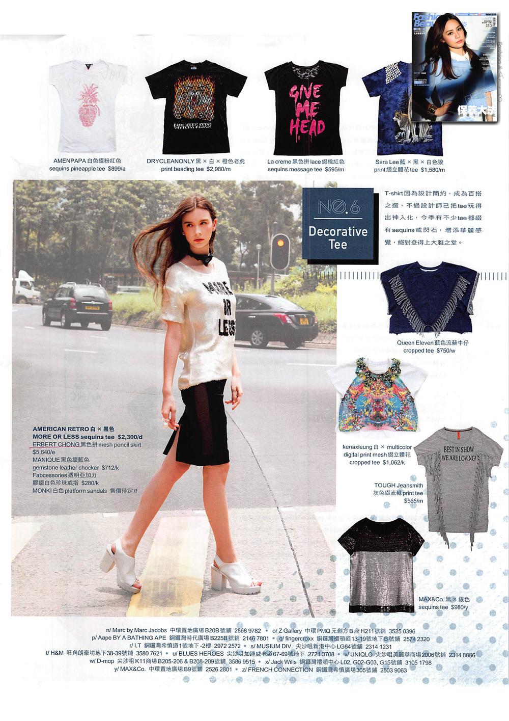 FashionBeautyJUNE2014.jpg