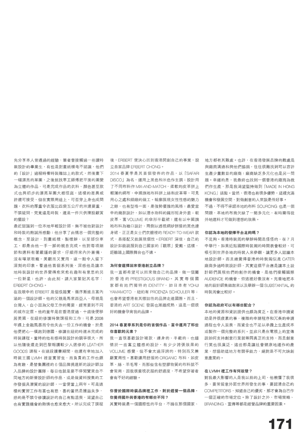 CityMagOct2013-2.jpg