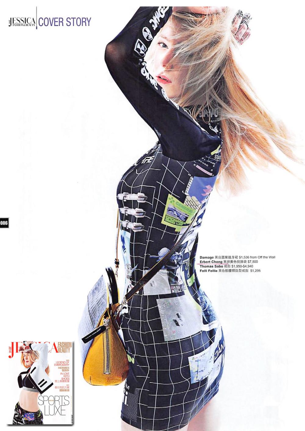Jessica_MAR15.jpg
