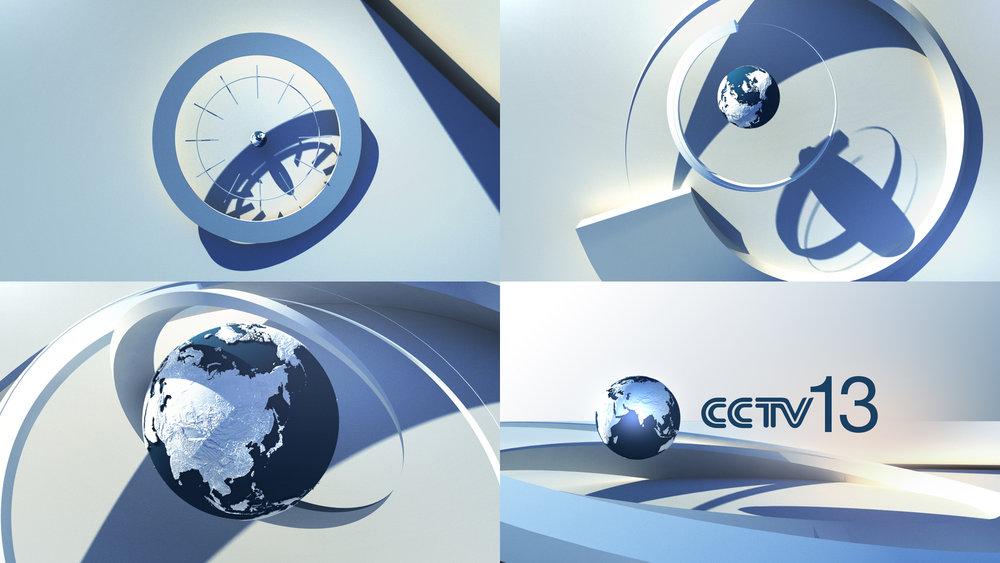 CCTV_Broadcast_Design.jpg