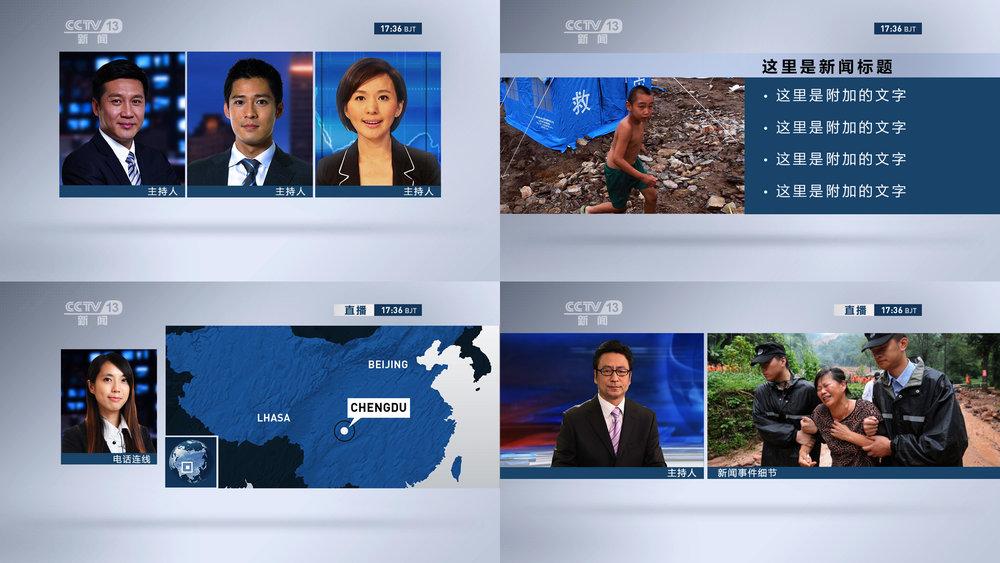 CCTV_Broadcast_Design_04.jpg