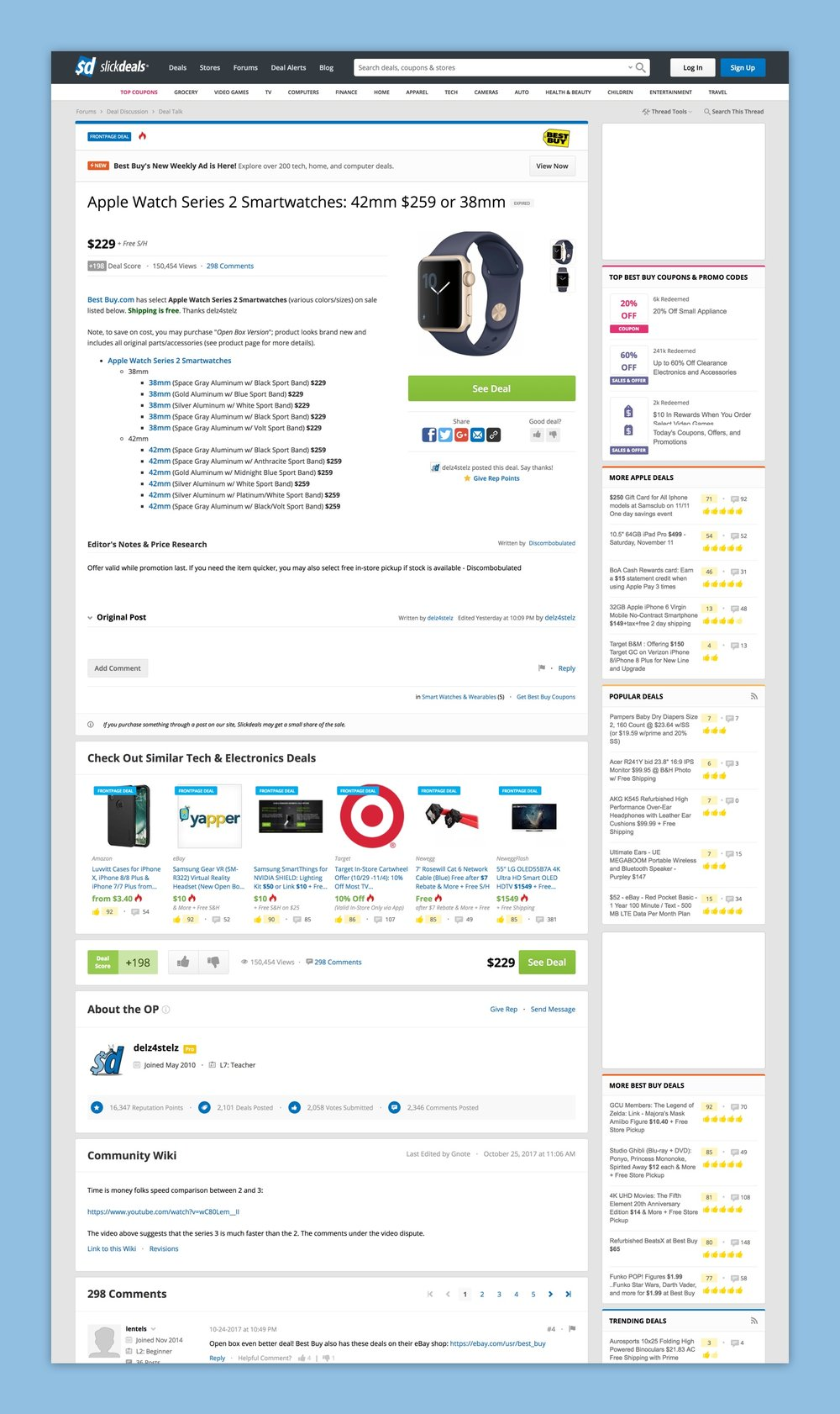 Product Page - Old.jpg
