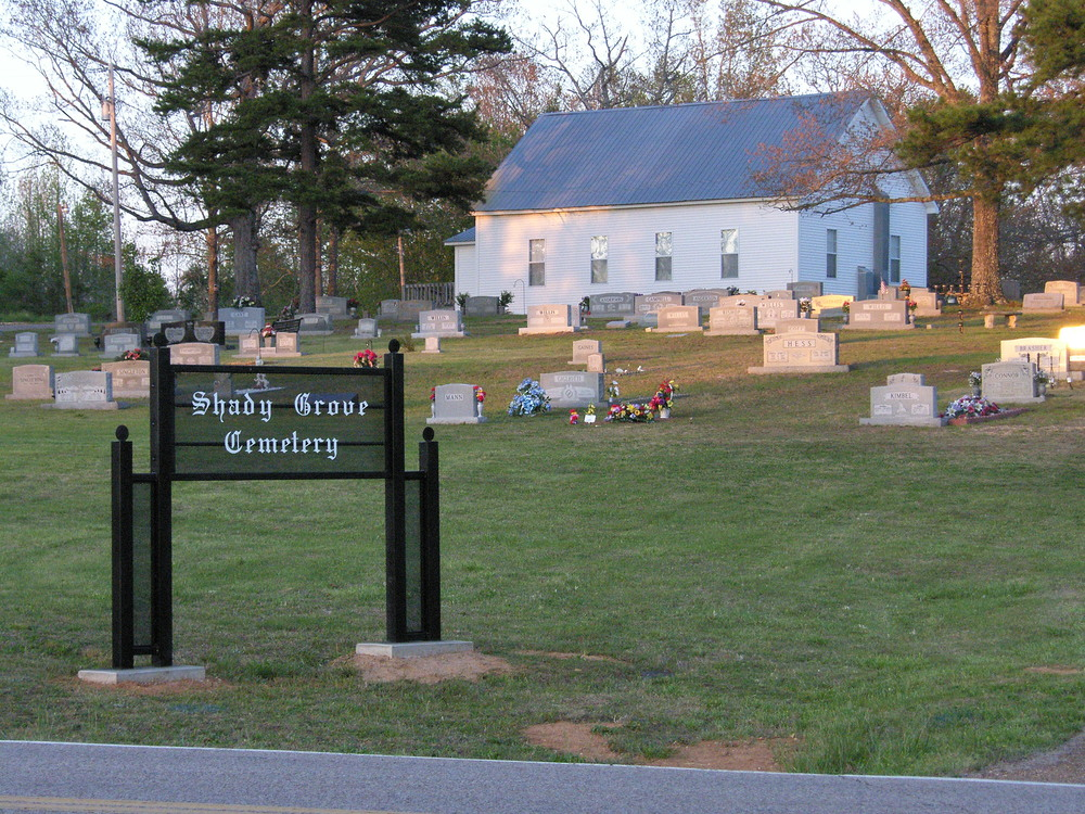 New entrance sign placed in 2007