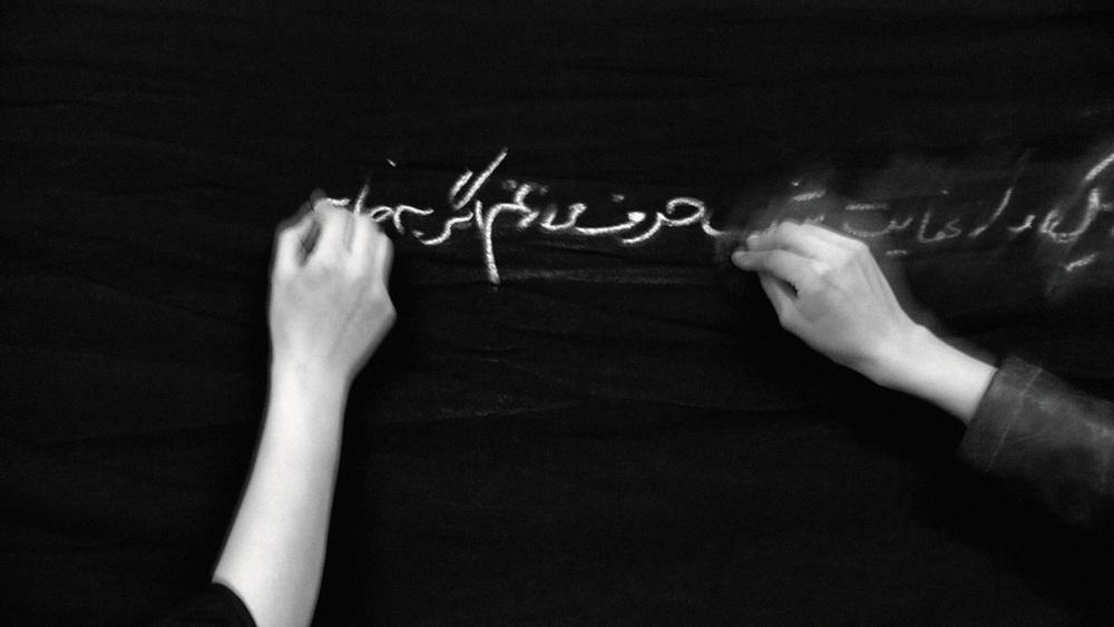 Erasure (2009)
