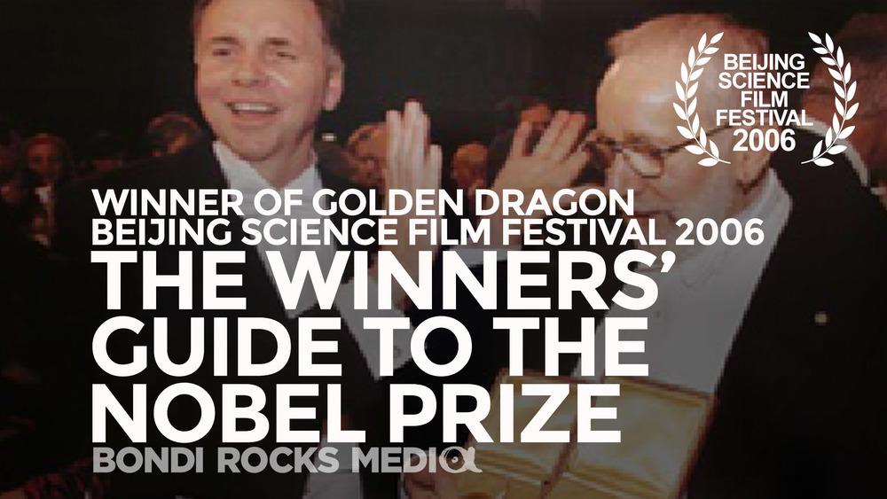 BRM_Beijing_Award.jpg