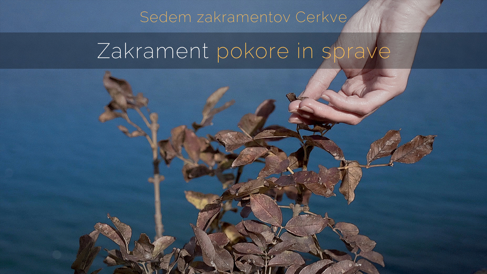 4 Zakrament pokore in sprave.jpg