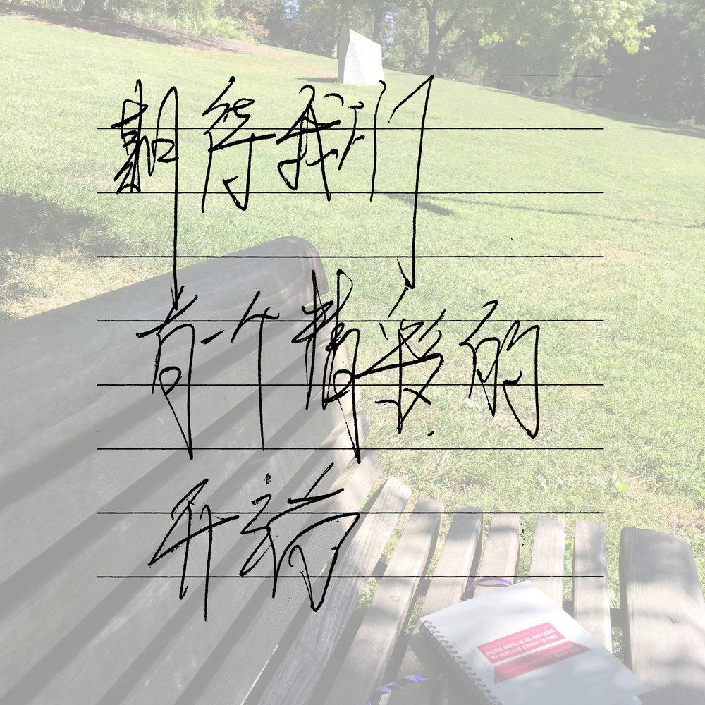7_13 Arboretum 23.jpg