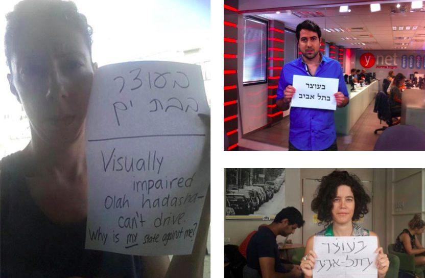 "To the left, visually impaired woman living in Tel Aviv's Metropolitan Area. To the upper right corner, Reshef Eisenberg, an activist for public transportation during weekends. To the lower right corner, Naama Riba, an architect, journalist and one of the protest's initiators. All feel like they are 'under curfew'. Pictures by "" 24/7 Promoting Public Transportation """
