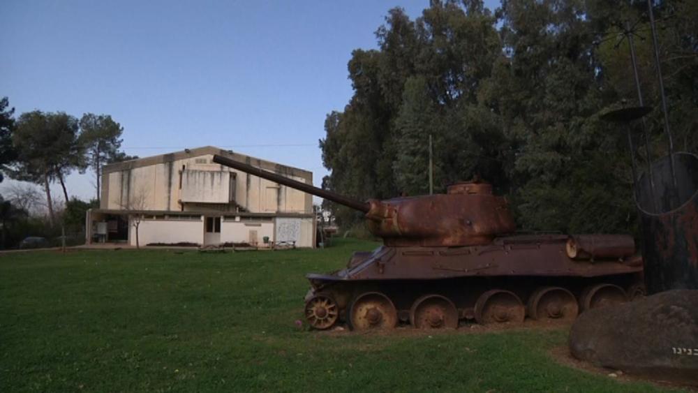 A tank in Kibbutz Dan