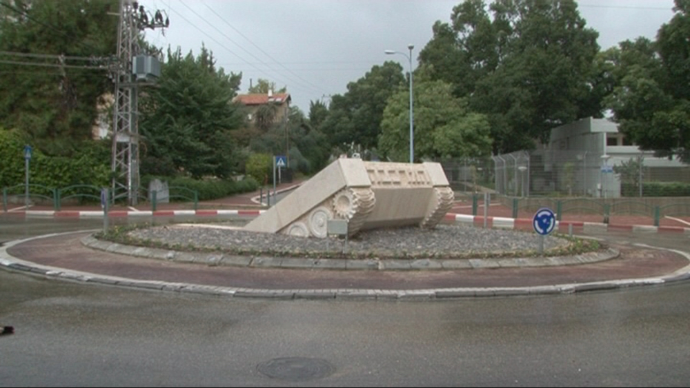 A tank statue standing as a memorial in a roundabout in Rehovot