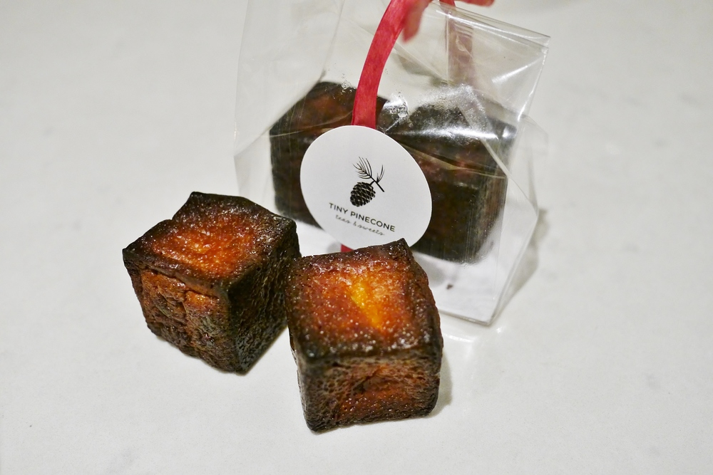 Amazing baked custard cubes from Tiny Pinecone © dandalker | CHALAIT