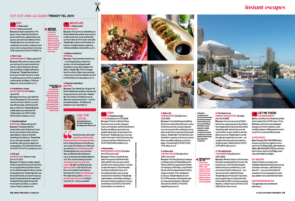 Sunday-Times-Travel-Magazine-Tel-Aviv-2.jpg