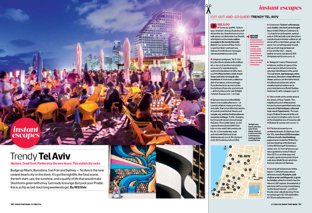 Sunday-Times-Travel-Magazine-Tel-Aviv-1.jpg