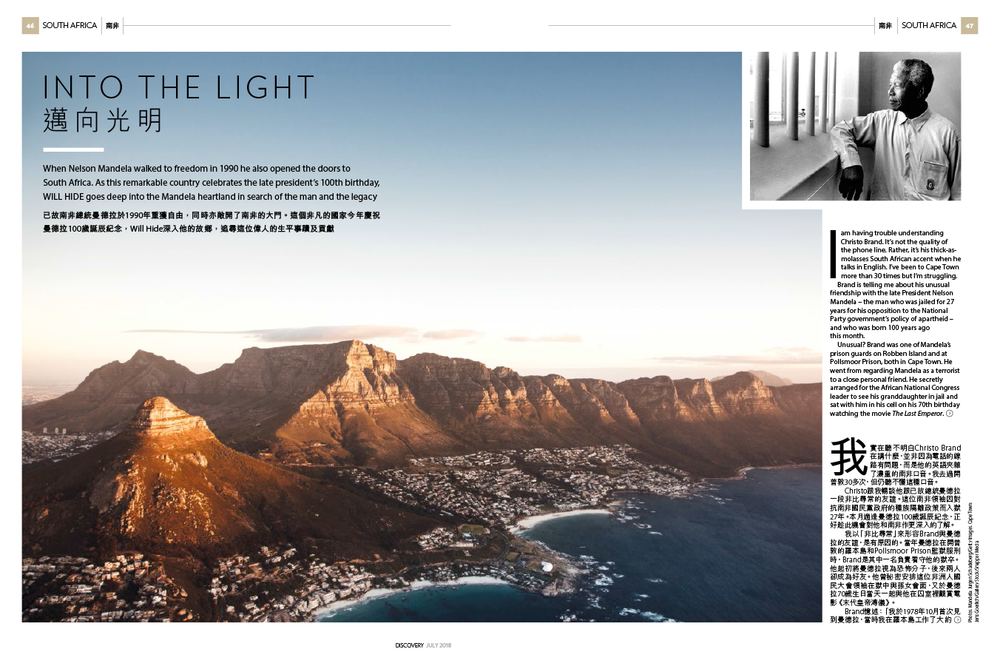 Cathay-Pacific-July-2018-Mandela-1.png