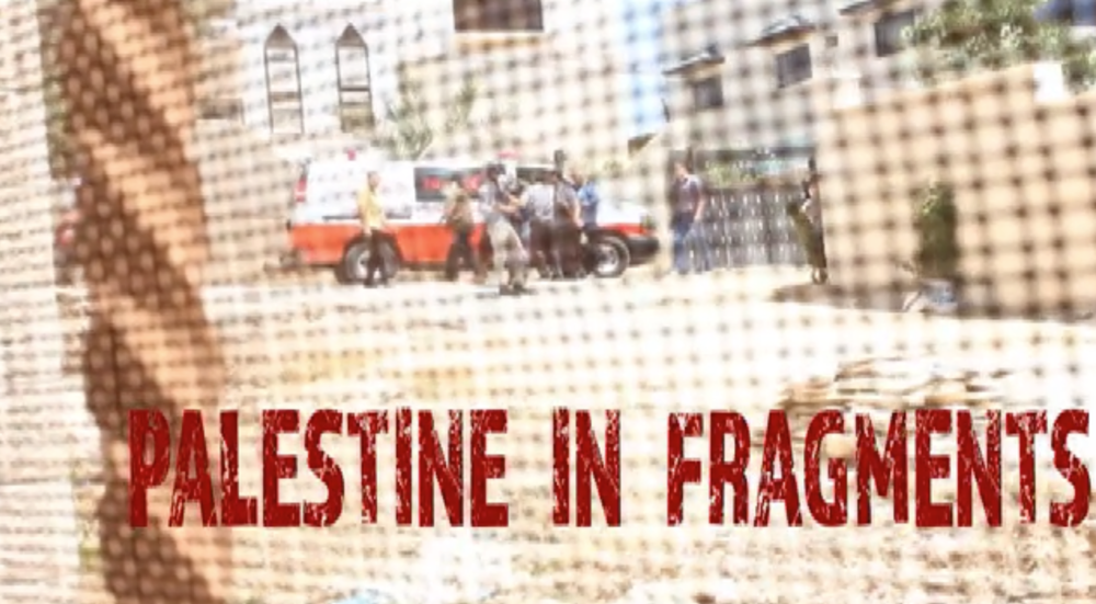 """Palestine in Fragments"" (a work-in-progress) an interactive media project. These stories and fragments are based on my trip to occupied Palestine in June 2015"