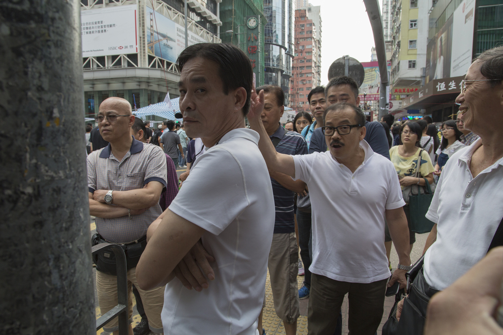 Mong Kok, Hong Kong   September 2014
