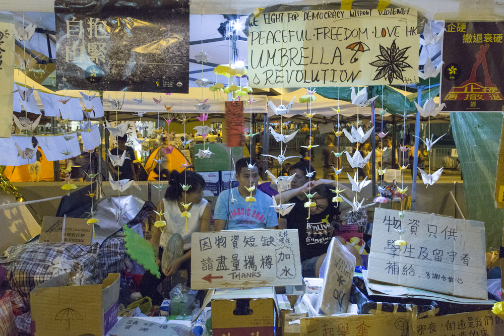 Central, Hong Kong   October 2014