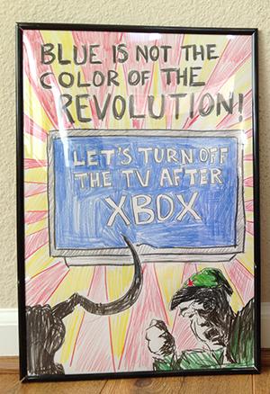 xbox_propaganda.jpg