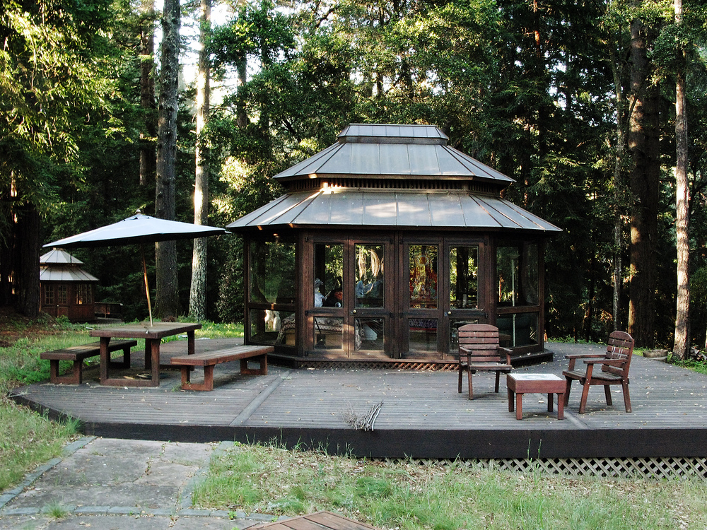The First Gazebo