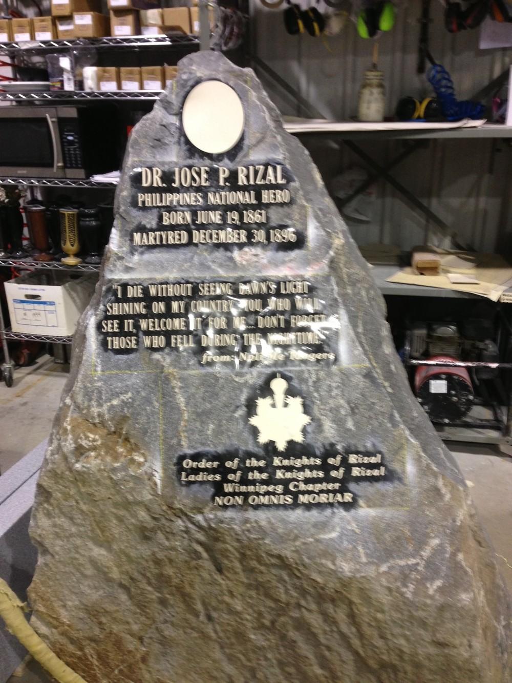 Dr. Jose Rizal Memorial boulder, Dr. Jose Rizal Park, Winnipeg