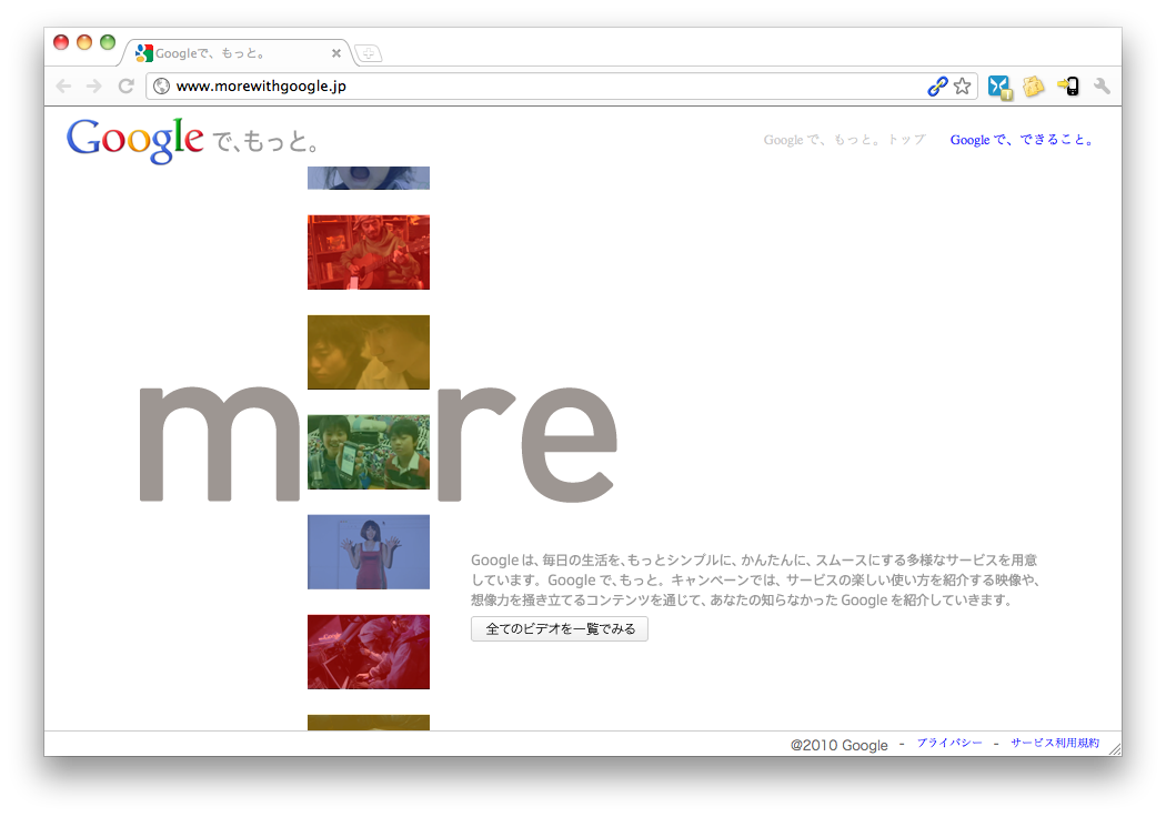0more_with_google