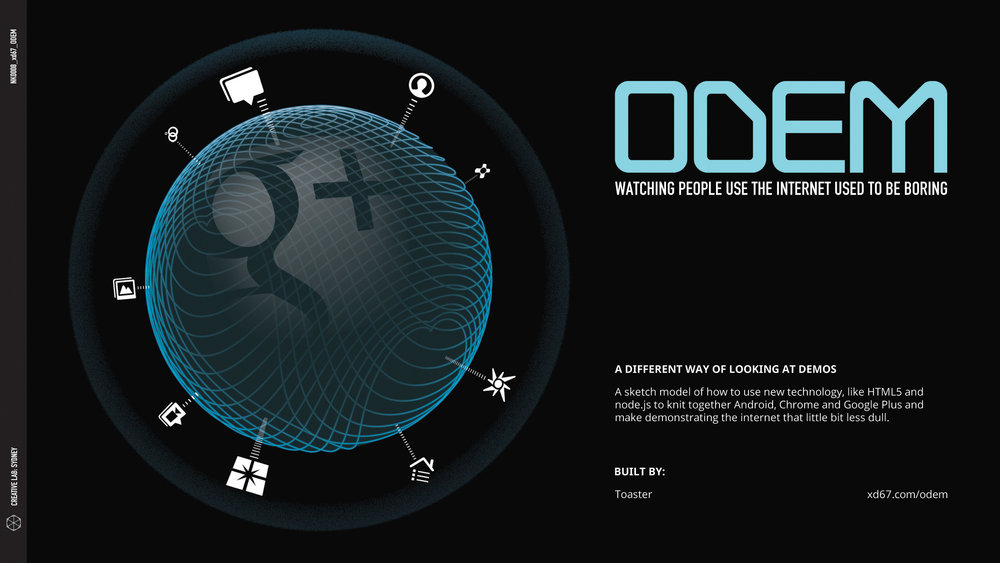 NK0008_ODEM_Screen01.jpg
