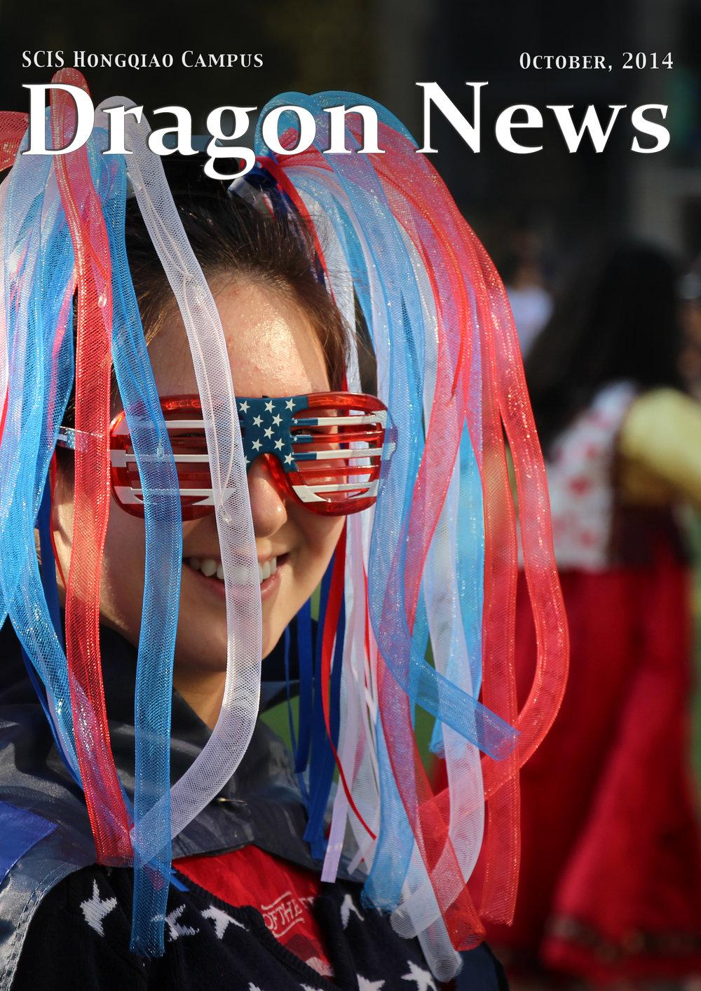 SCIS DNews 10-2014.jpg
