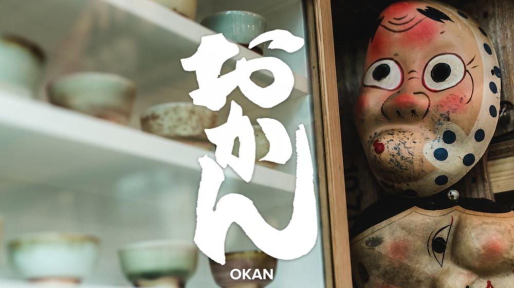 okan logo