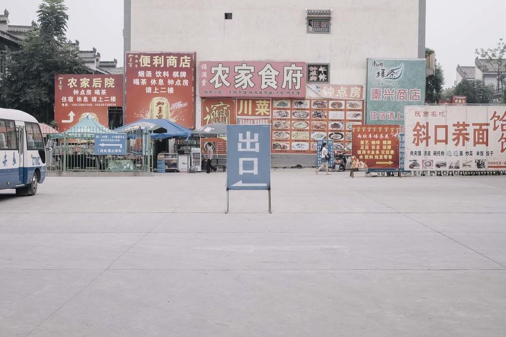China_7.jpg