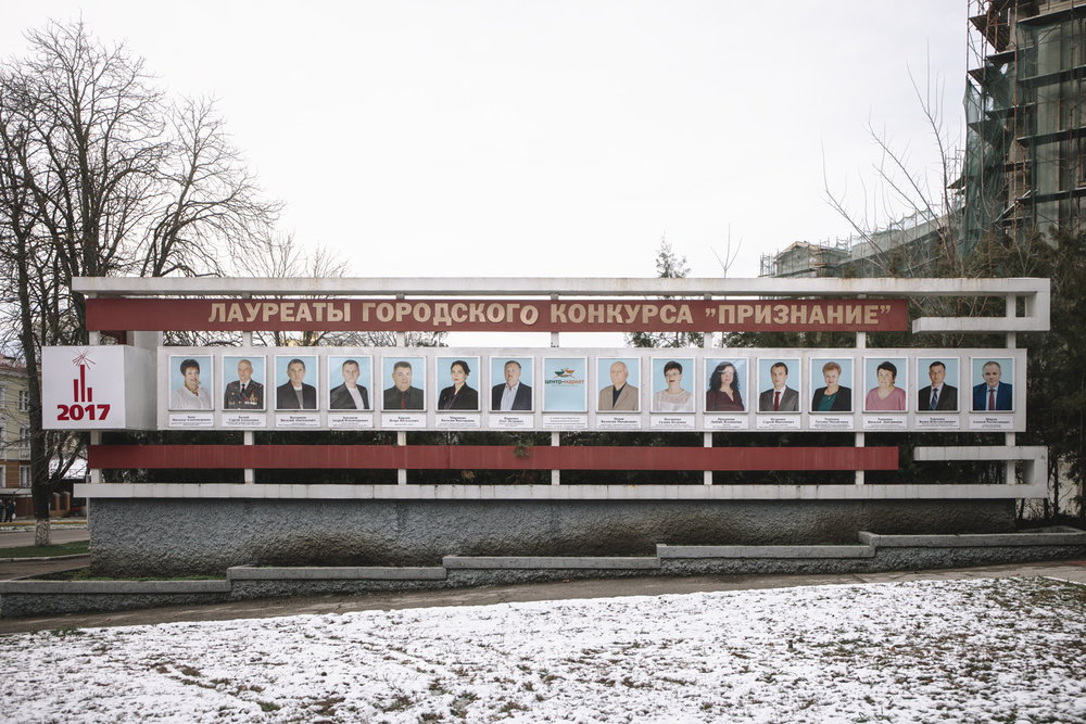 Fotografías de personales celebres rusos en las calles de Tiráspol, Transnistria. © Pedro J. Saavedra