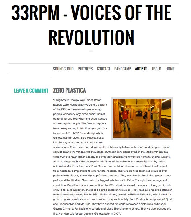 33rpm-revolution.jpg