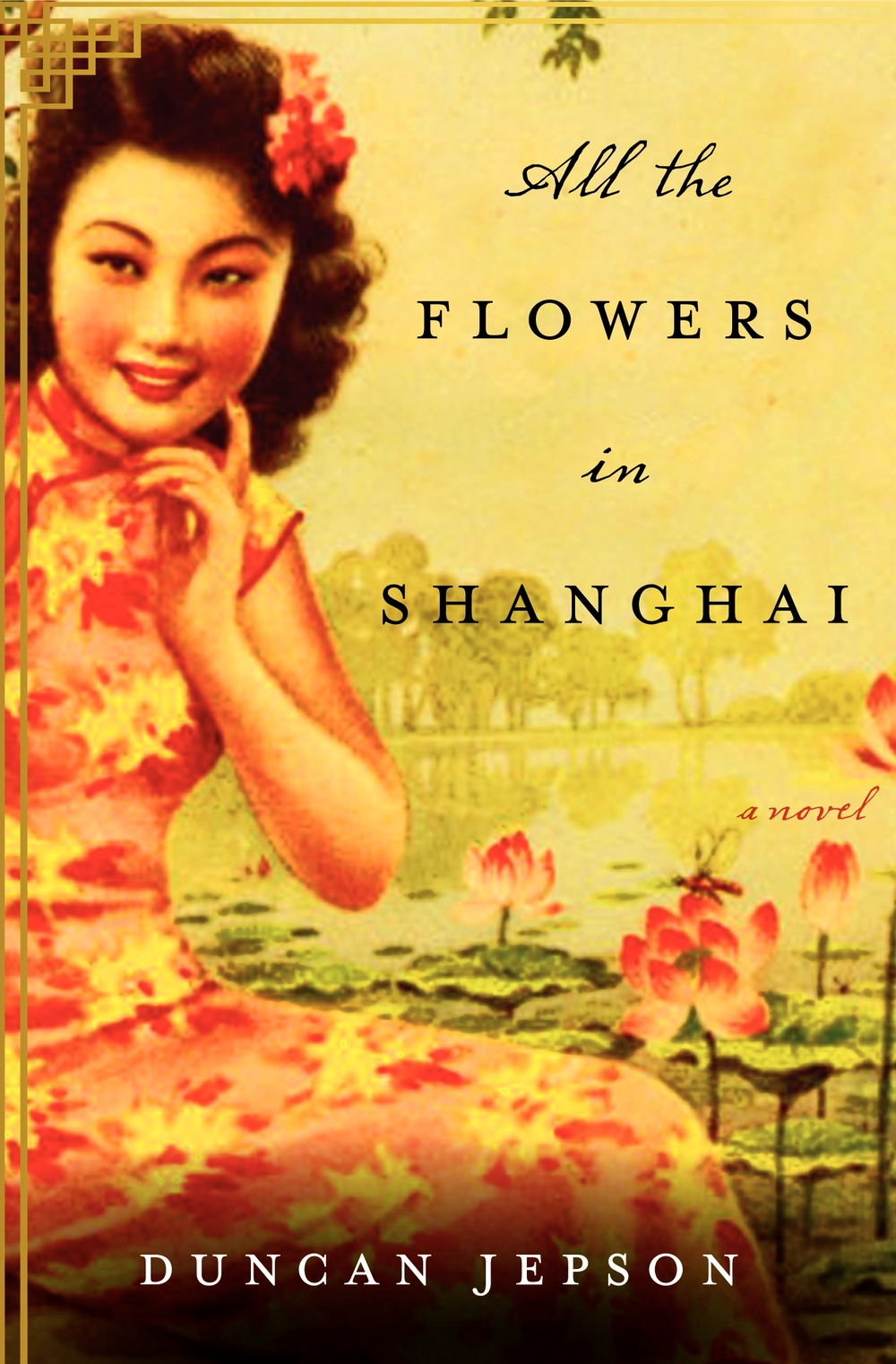 All The Flowers Of Shanghai.jpg