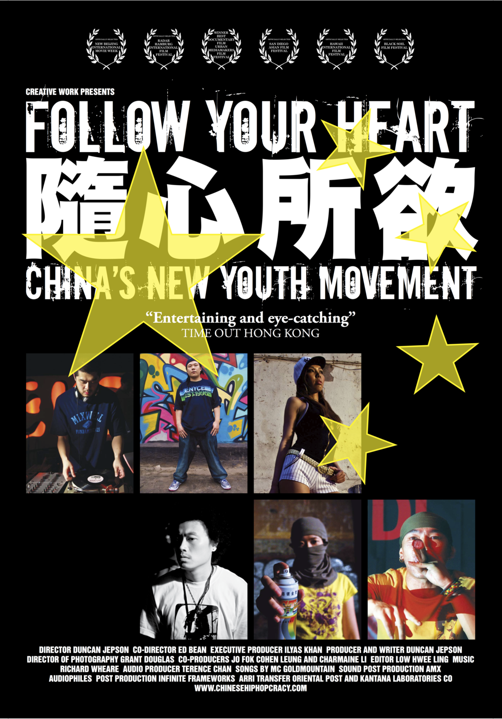 Follow Your Heart- China's New Youth Movement