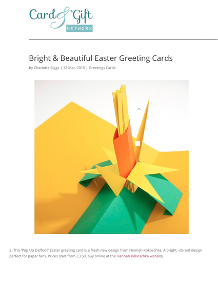 Card & Gift network - Hannah Kokoschka Easter daffodil pop-up card