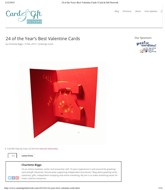 Card & Gift network - Hannah Kokoschka valentine's pop-up cards